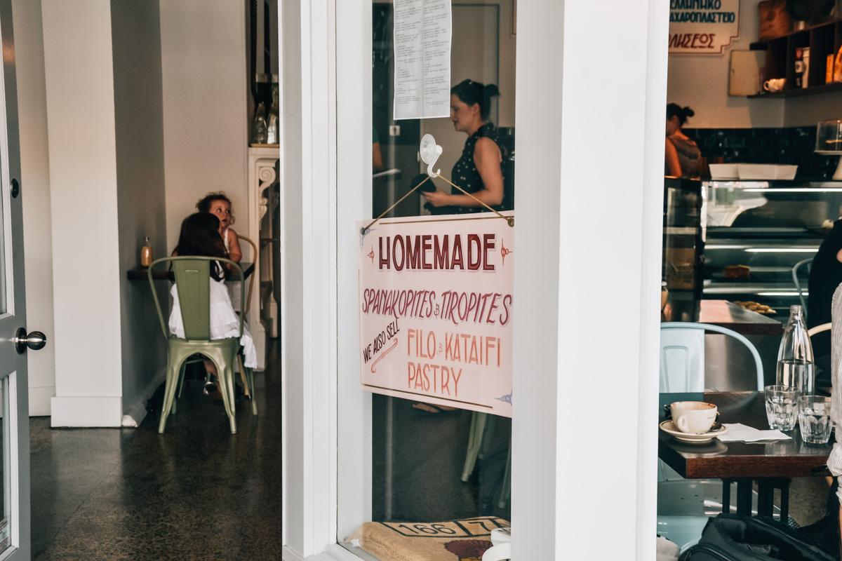 Hellas-Cacke-Shop-Richmond