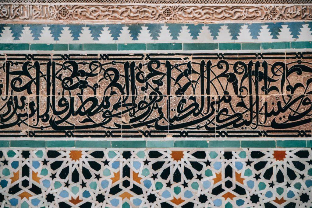 Koran school Fes