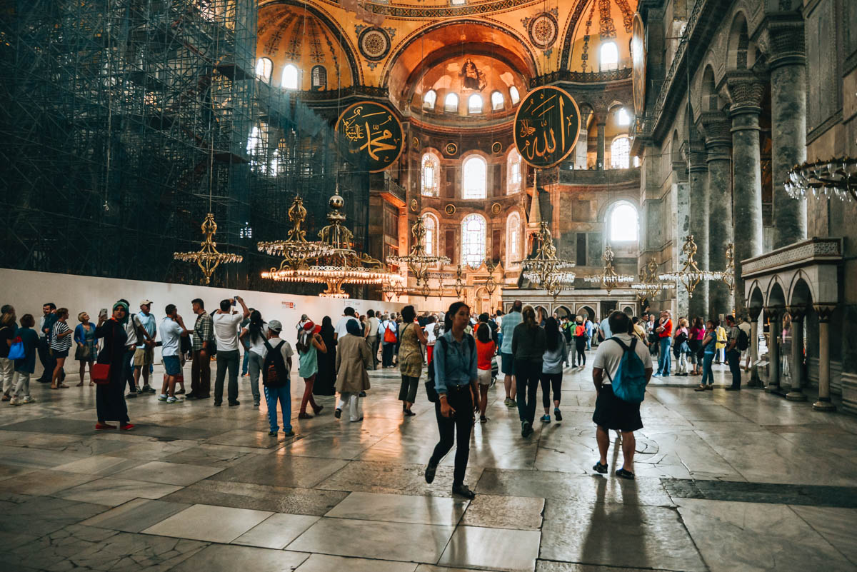 Hagia Sophia Besichtigen