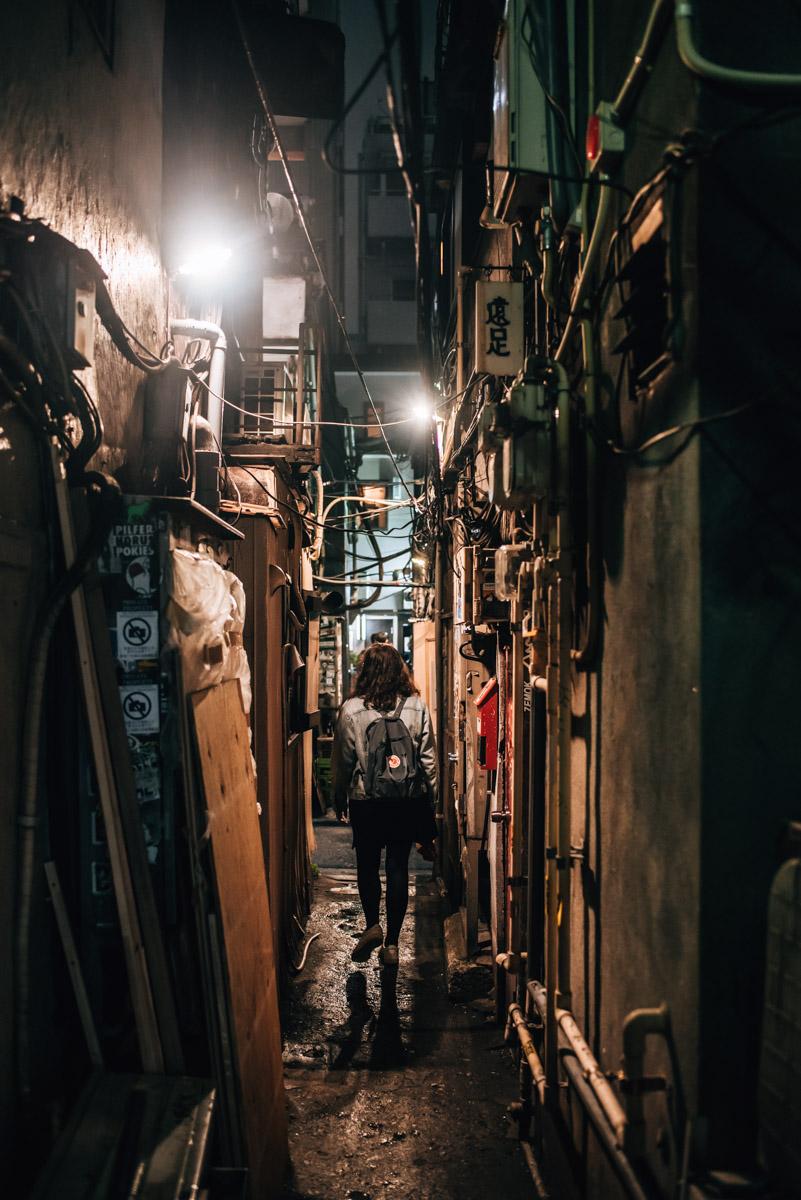 Golden Gai Tokio