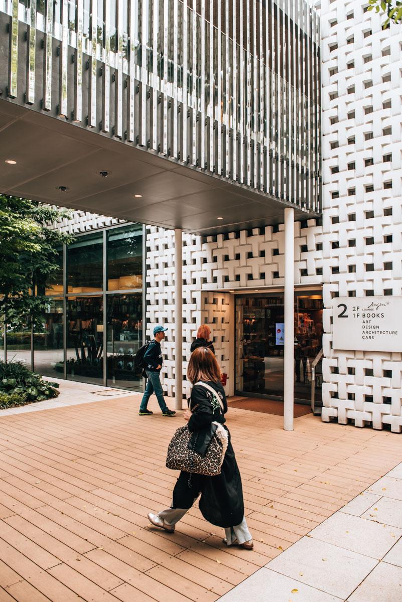 Daikanyama Tokio Tipps.jpg