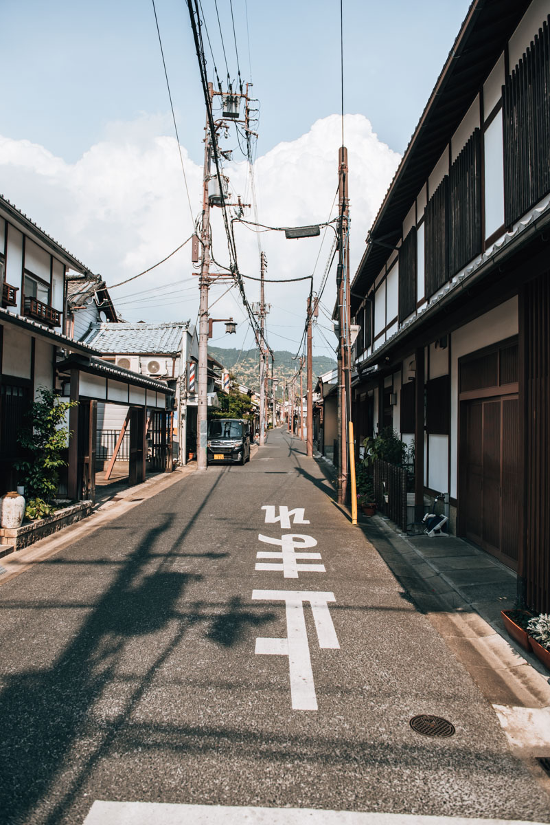 Nara Old Town