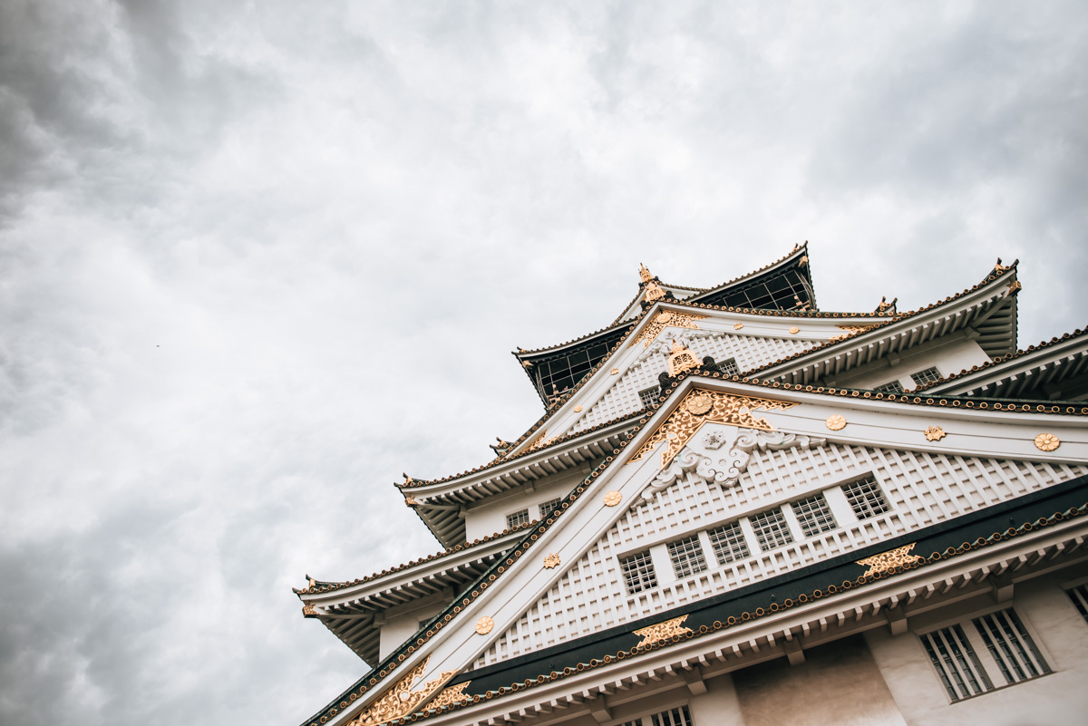 Osaka Castle Tipps