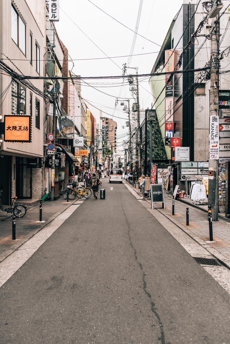 America mura Osaka
