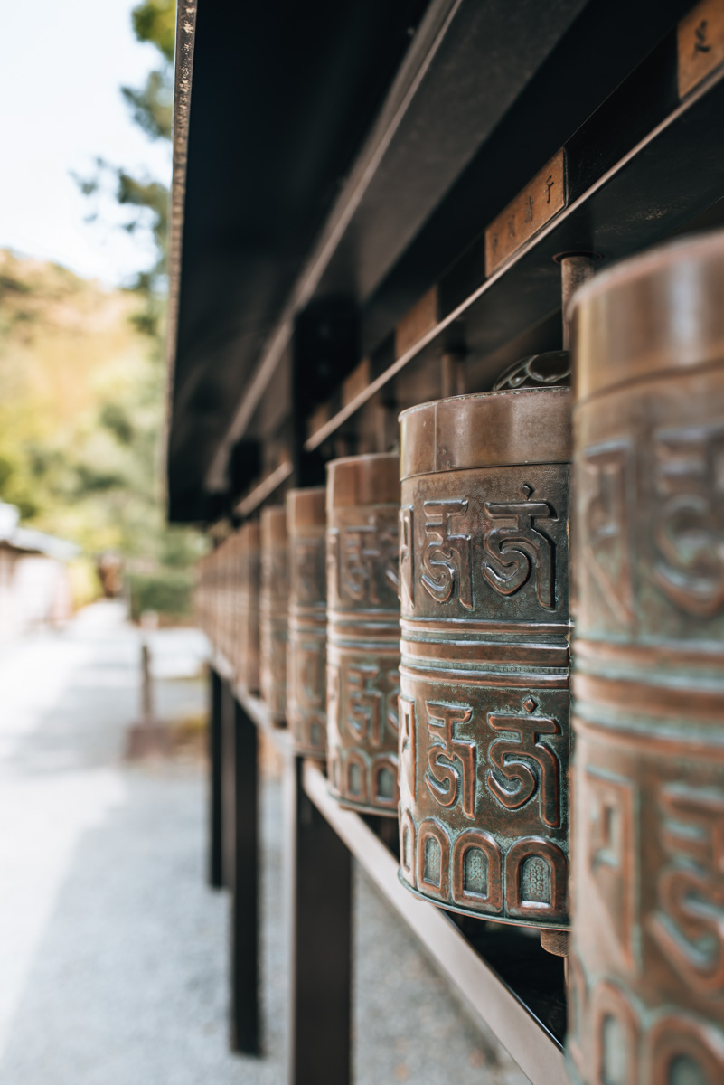 Prayer Wheels Kyoto