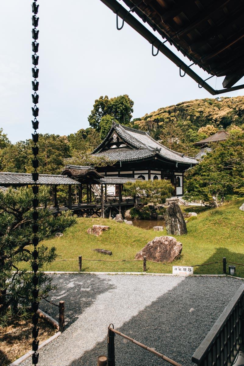 Kodai ji Kyoto
