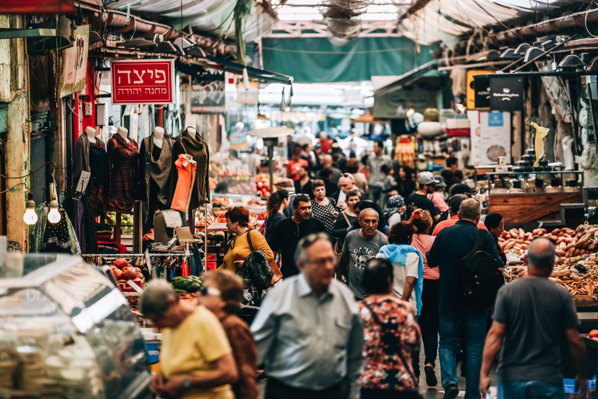 Von Tel Aviv nach Jerusalem