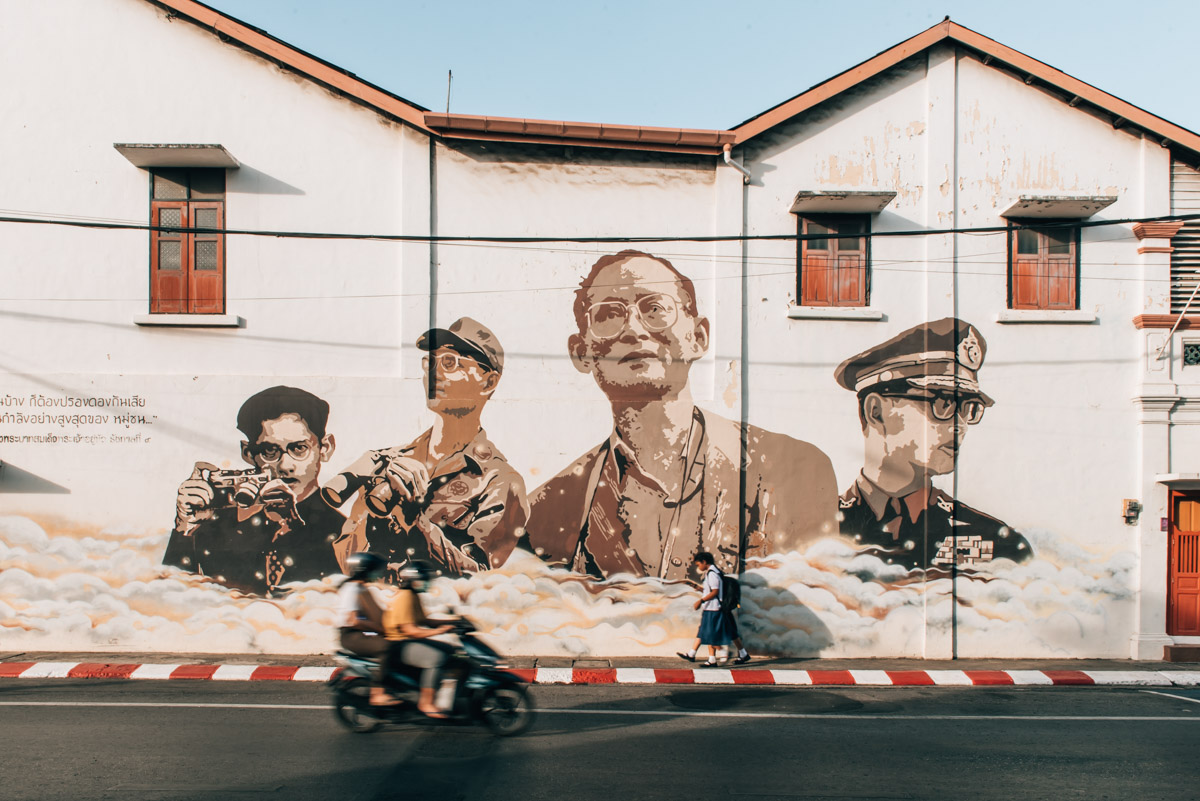 Phuket Bhumibol Graffiti